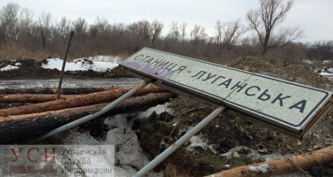 «В Станице-Луганской развели силы», — Зеленский «фото»