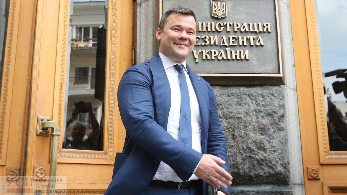 Глава Офиса президента: местные досрочные выборы можно проводить после очередных выборов во всех украинских ОТГ «фото»