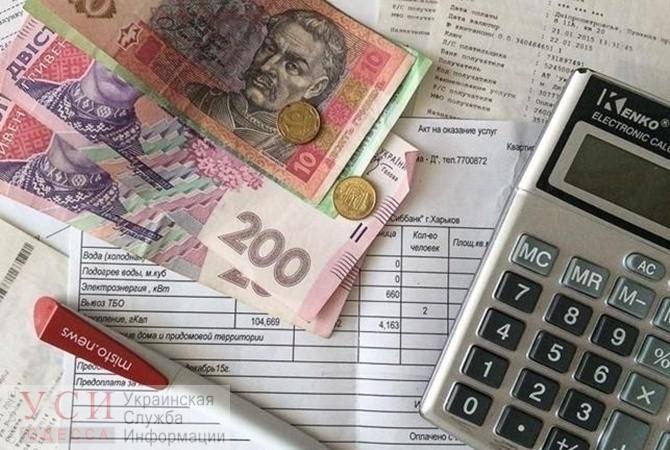 Украинцы смогут сами рассчитывать цены на тепло и воду: Минюст запустил онлайн-калькулятор платежек «фото»