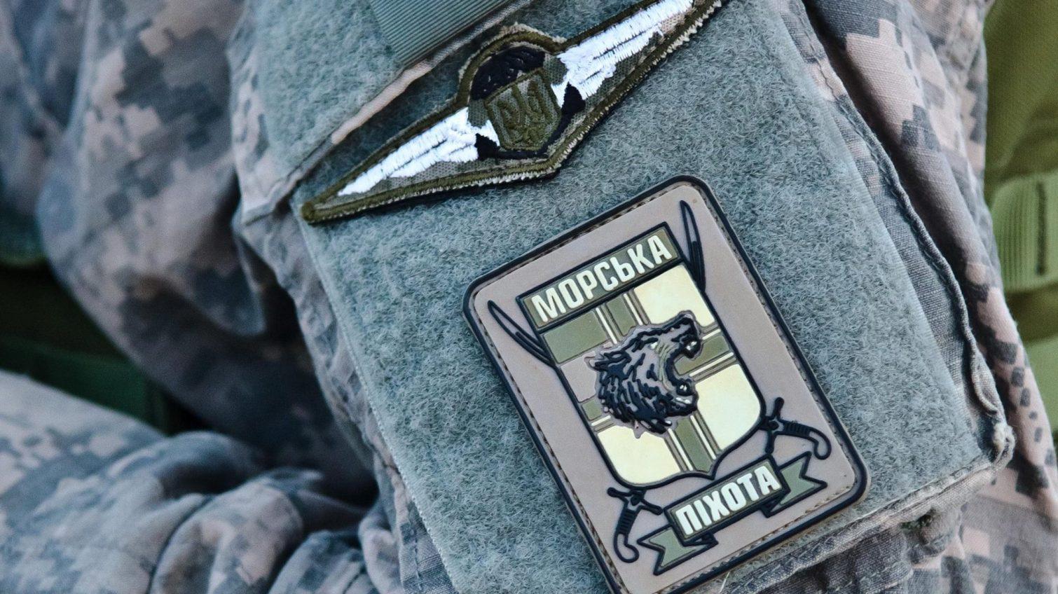 Одесские морпехи ликвидировали командира разведгруппы боевиков «фото»