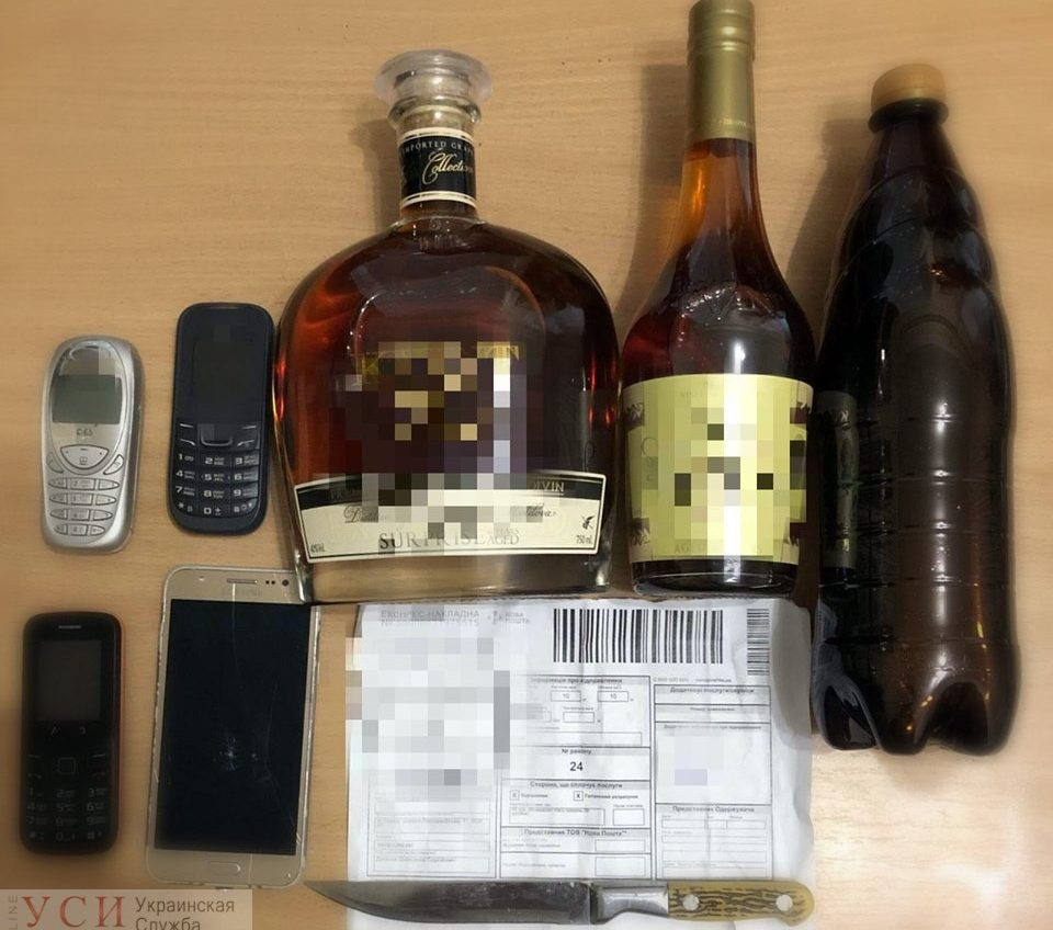 Арестанту Одесского СИЗО пытались передать несколько бутылок коньяка и нож «фото»