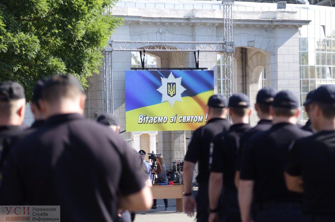 В Одессе отмечают четвертую годовщину со дня создания Национальной полиции Украины (фоторепортаж) «фото»