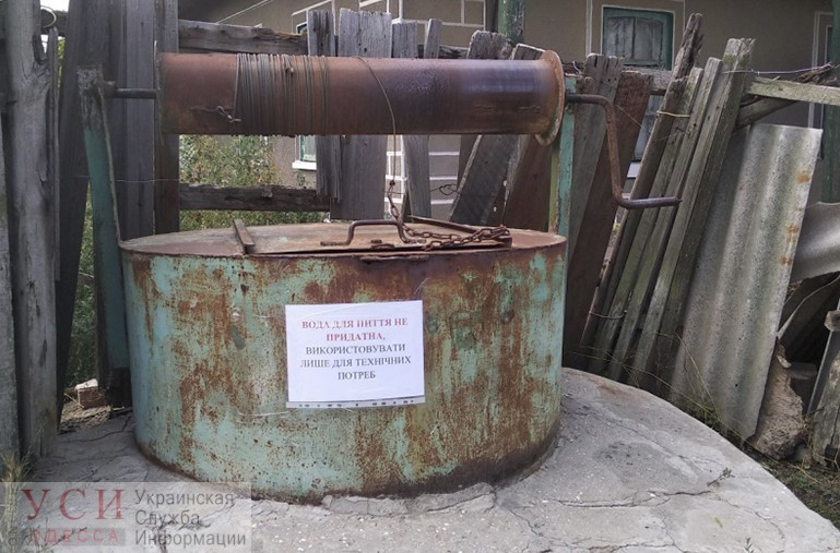 В Шабо запретили пить воду из общественных колодцев «фото»