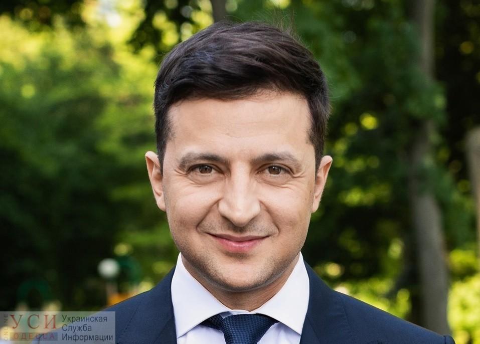 В Одессу едет президент Зеленский «фото»