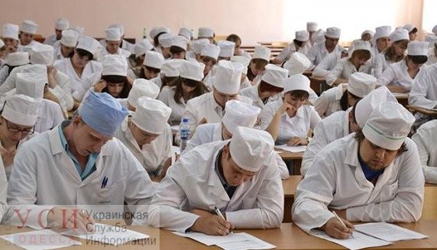 В Одессе будущие врачи выступили против международного экзамена «фото»