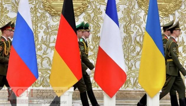 Украина предварительно договорилась с Россией об обмене военнопленными «фото»