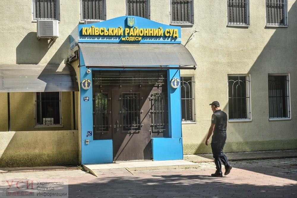 Одесский суд опроверг информацию о причастности к нападению на киевских журналистов «фото»