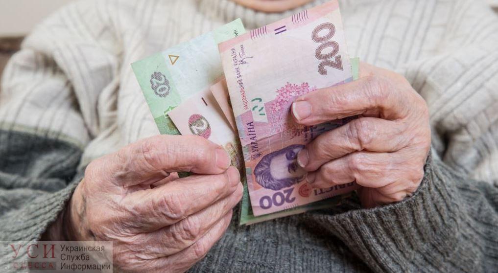 Размер пенсии в Украине подняли менее чем на 5% «фото»