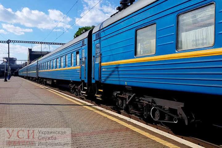 В Одессе откроется новое железнодорожное сообщение с портами Польши и Литвы «фото»
