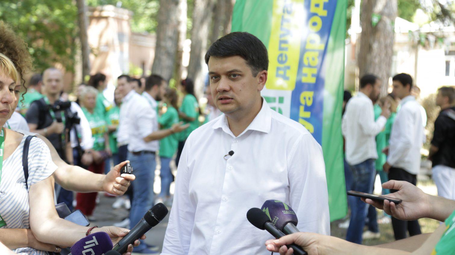 Разумков в Одессе рассказал о планах «Слуги народа» и первых шагах команды после выборов (фото) «фото»