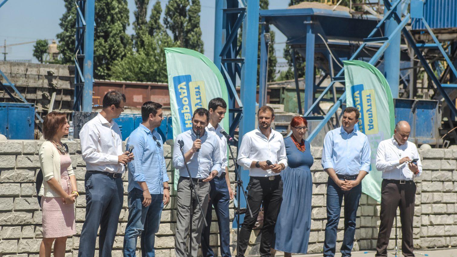 Десант киевской «Зе команды» в Одессу: сторонники Зеленского побывали на передовом цементном заводе, заглянули на ТИС и пообщались с молодыми бизнесменами (фото) «фото»