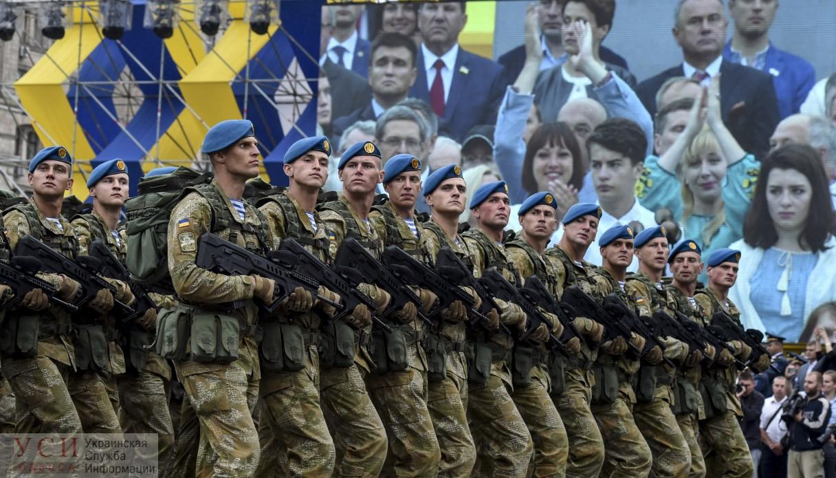 Вместо военного парада в честь Дня Независимости будет шествие и «грандиозный концерт» «фото»