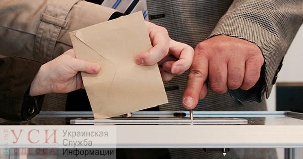 Чекиталикс: жена нардепа Геннадия Чекиты возглавила окружную комиссию, которая будет выбирать его в нардепы, и руководит его штабом (видео) «фото»