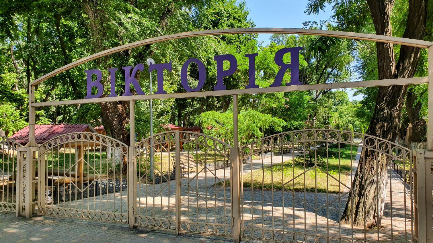 Перед открытием лагеря «Виктория» руководство показало, как изменилось место трагедии (фото) «фото»