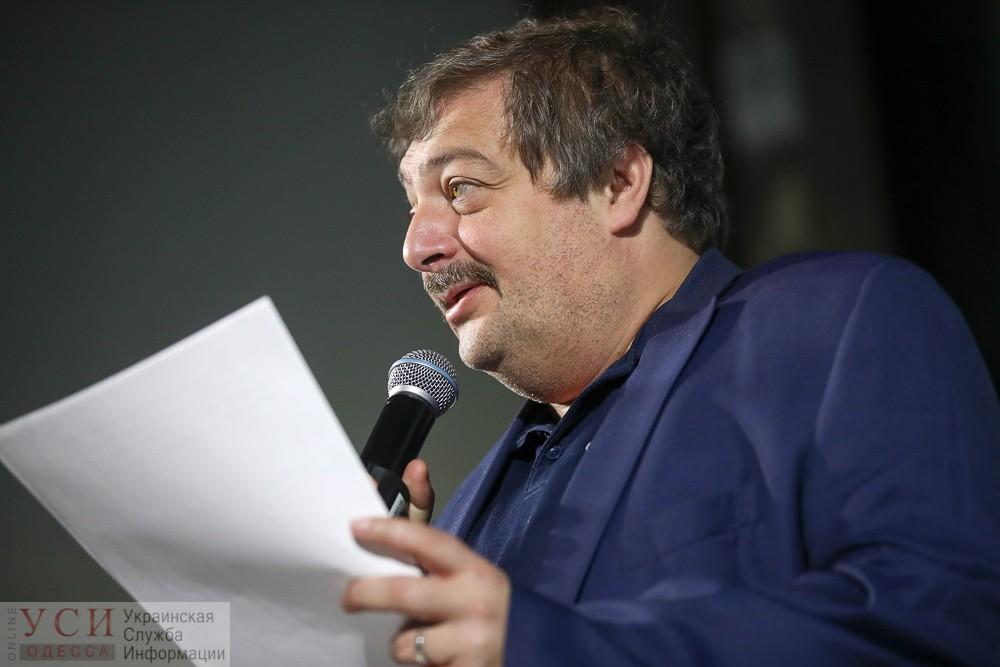 Быков будет читать одесских классиков в «Пассаже» ради спасения исторического наследия города «фото»