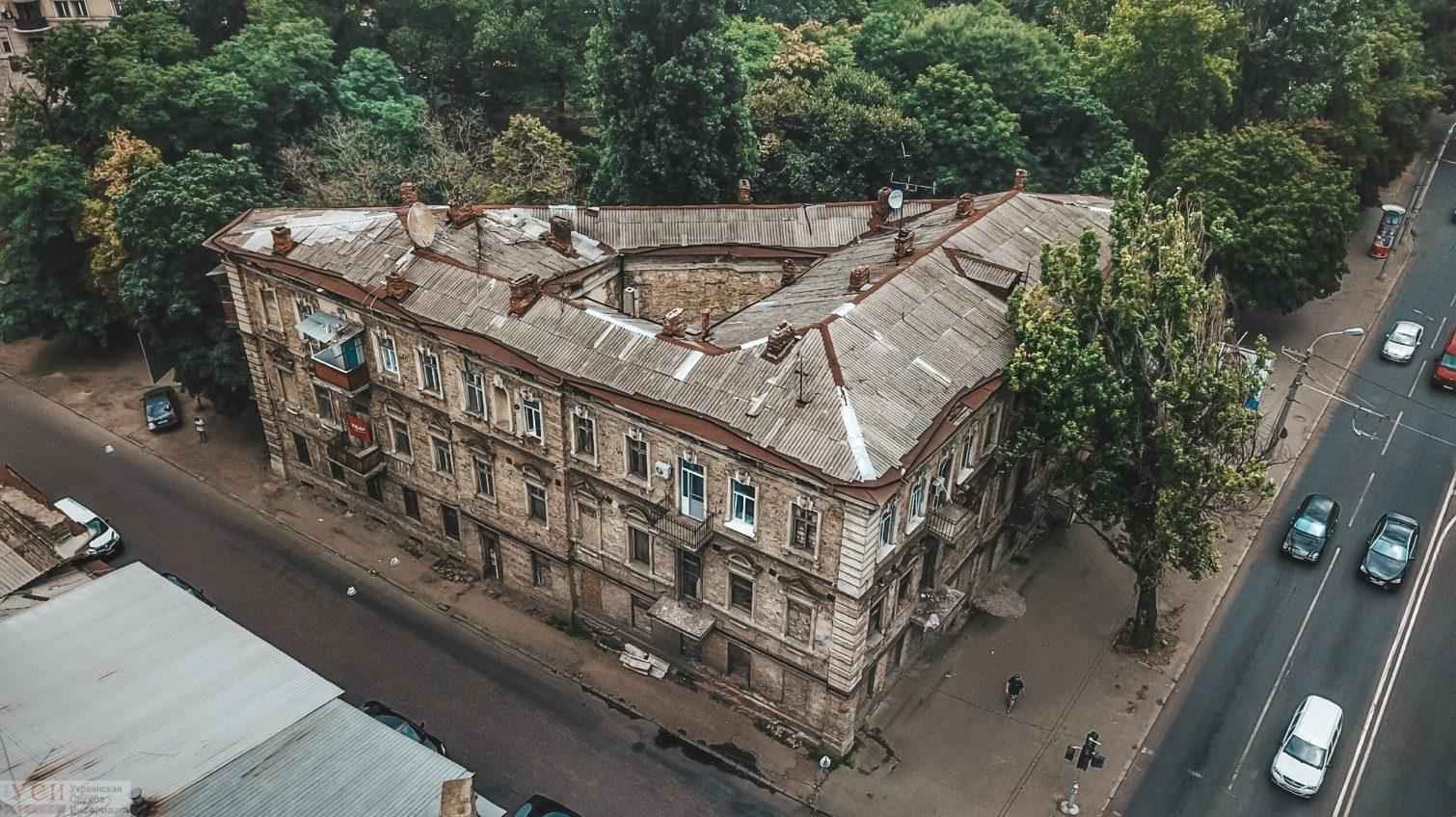Место бедствия: старинный дом-утюг в Одессе или искусственное уничтожение архитектуры (фото, видео) «фото»