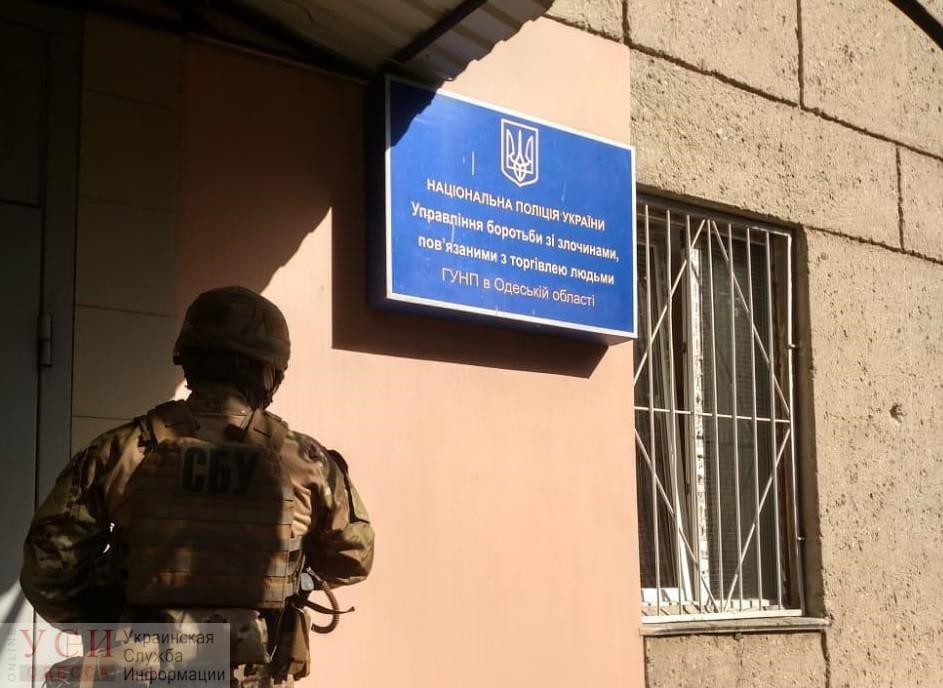 СБУ разоблачила преступную группировку, которая под руководством «оборотней в погонах» крышевала проституцию в Одессе (фото) «фото»