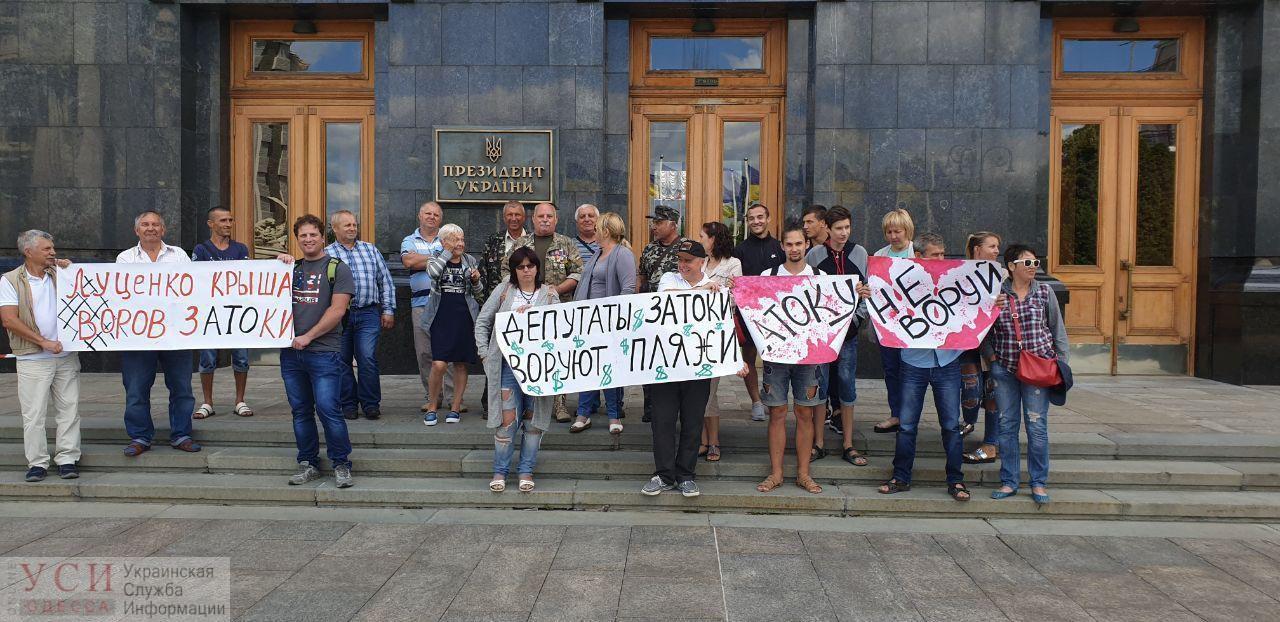 Жители Затоки пикетировали Администрацию президента с требованием остановить застройку курорта (фото) «фото»