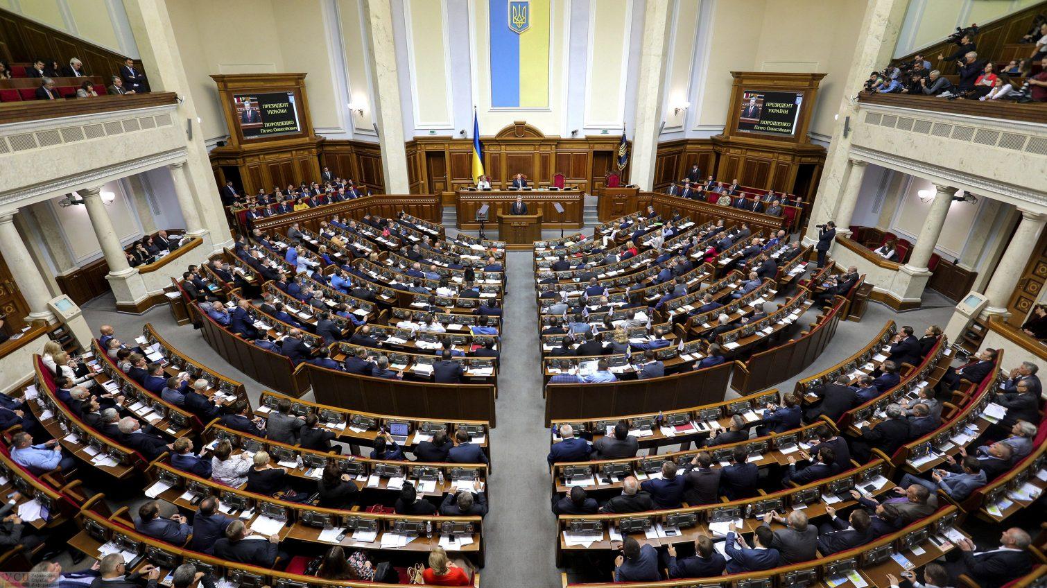 Нардепы IX созыва примут присягу в конце августа «фото»