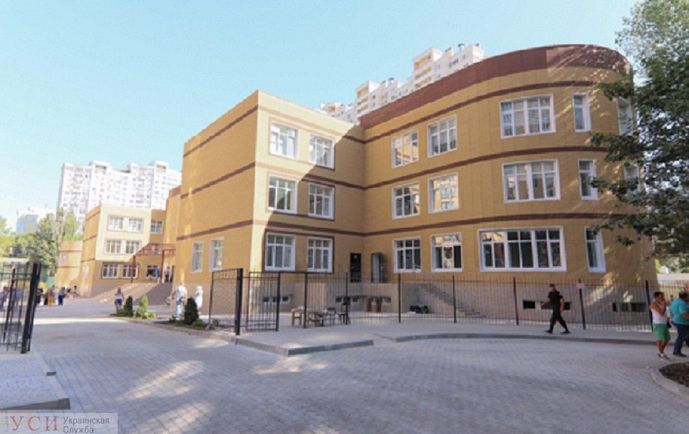 Одесская мэрия задолжала 28 миллионов подрядчику за строительство Европейского лицея «фото»
