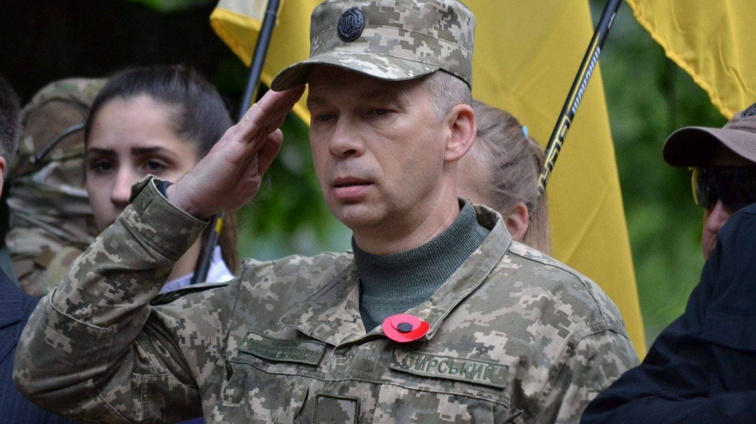 Кадровые перестановки: Зеленский сменил руководителей ООС и Сухопутных войск «фото»