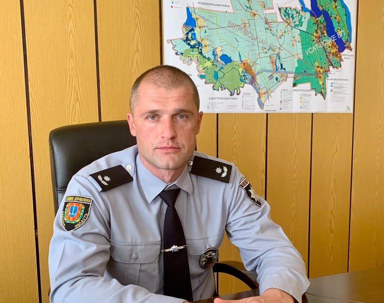 Полицию в Беляевском районе возглавил новый начальник (фото) «фото»