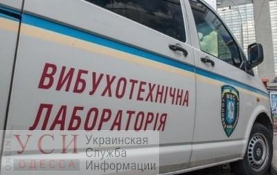 В Суворовском районе «заминировали» квартиру «фото»