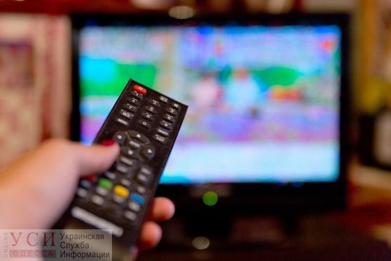 Два телеканала выиграли в конкурсе и станут цифровыми в мультиплексе Одесской области «фото»