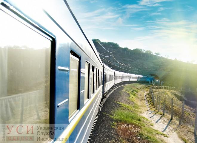 К концу сезона «Укрзалiзниця» запустила дополнительный поезд Одесса-Днепр «фото»