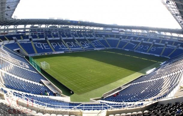 «Черноморец» минимально проиграл дома в матче Первой лиги «фото»