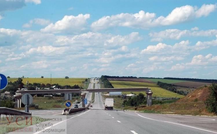 В 2020 году на трассе Одесса – Киев появится первый бетонный участок дороги (фото) «фото»