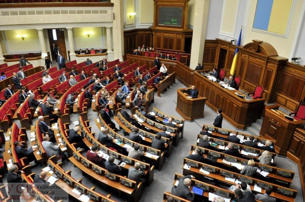 В Украине народных депутатов может стать меньше: мнение одесситов об инициативе (видео) «фото»