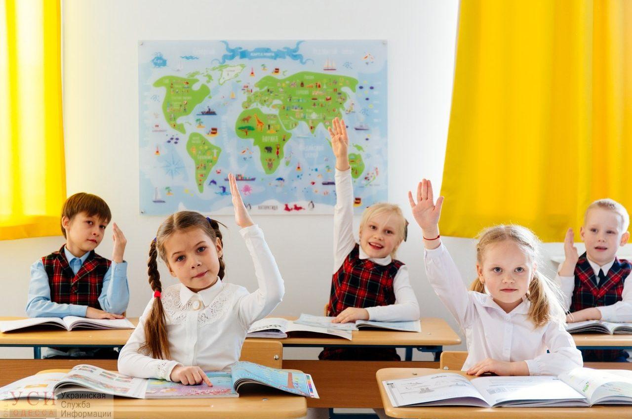 Девять школ Одессы вошли в число лучших двухсот в Украине по результатам ВНО «фото»