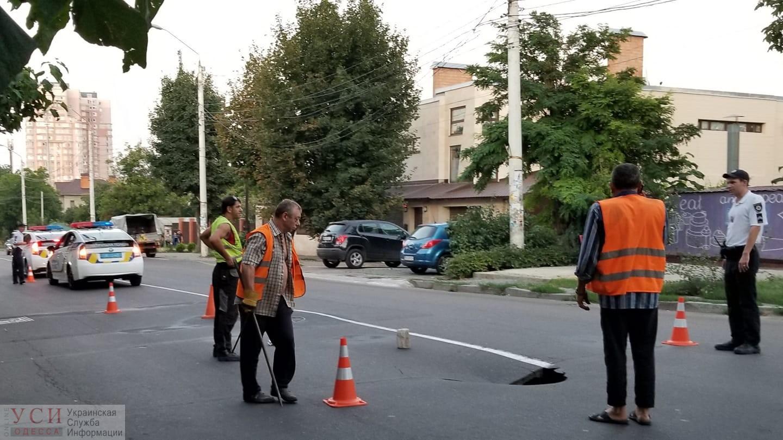 На Львовской в очередной раз провалился асфальт (фото) ОБНОВЛЕНО «фото»