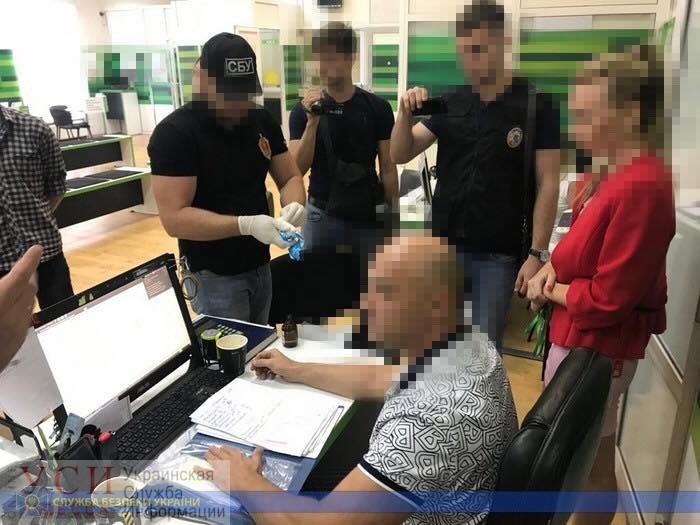 СБУ задержала в Одессе банкира-взяточника (фото) «фото»