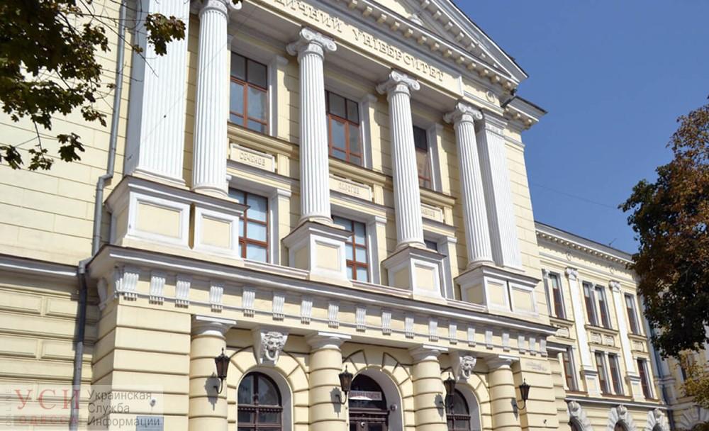 Студенты одесского Медуниверситета проигнорировали международный экзамен по основам медицины «фото»