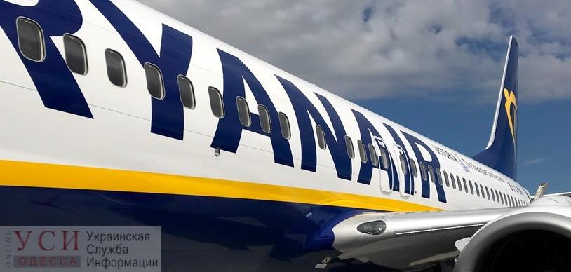В отместку WizzAir: рейс из Одессы в Будапешт также запускает Ryanair «фото»
