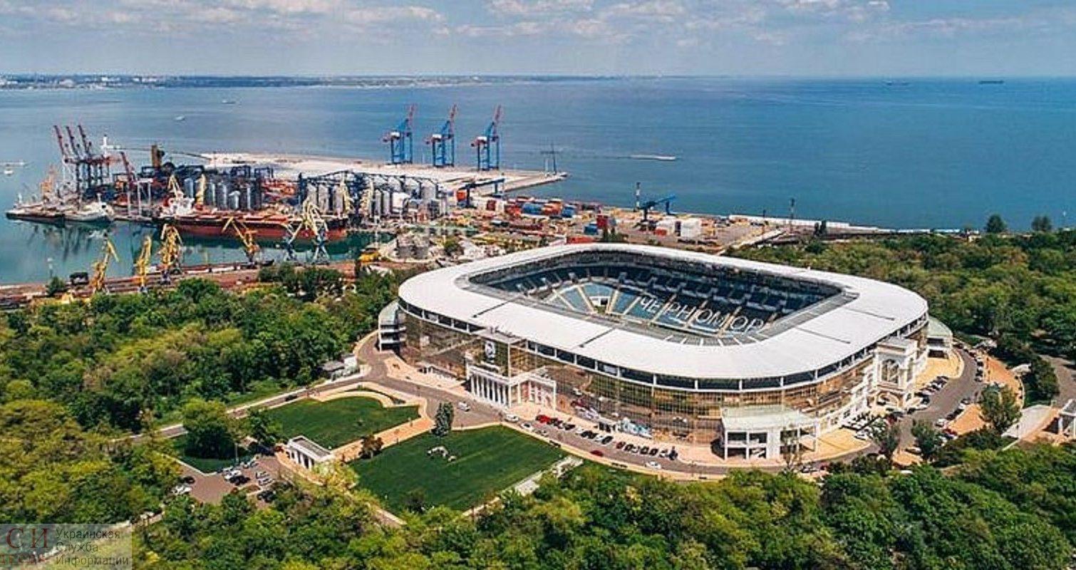 Одесский стадион «Черноморец» в 10-й раз выставили на продажу «фото»