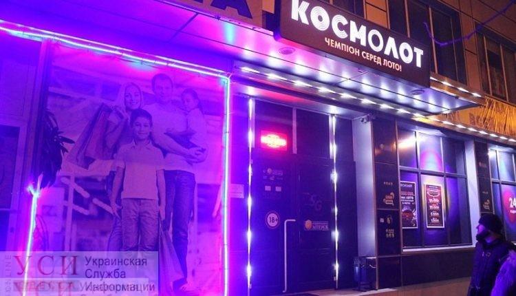 Одесситы обсуждают инициативу президента придать игорному бизнесу законный статус (видео) «фото»