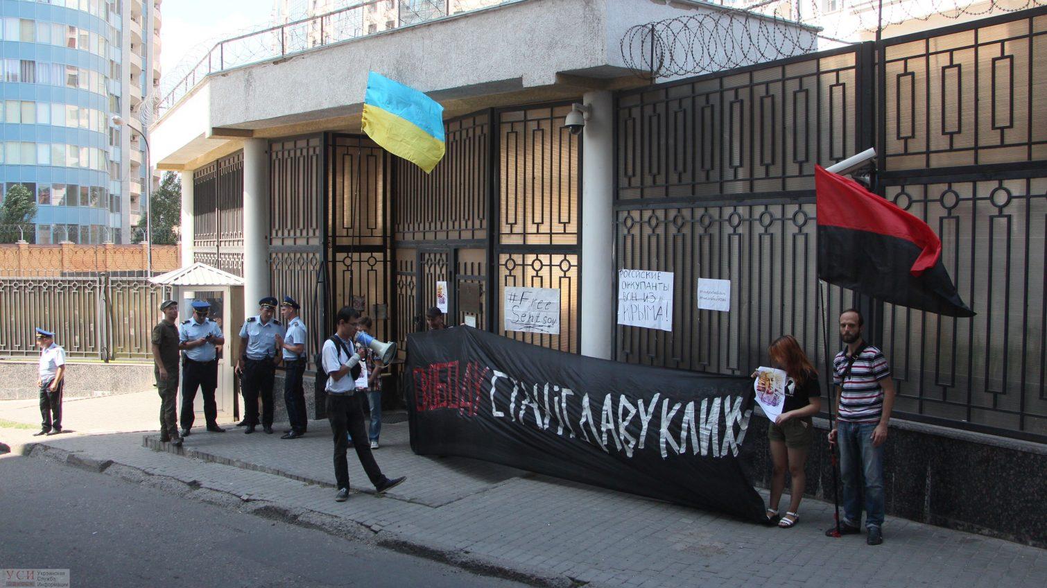 Свободу политзаключенным: одесситы митинговали возле посольства России против незаконных арестов украинцев (фото) «фото»