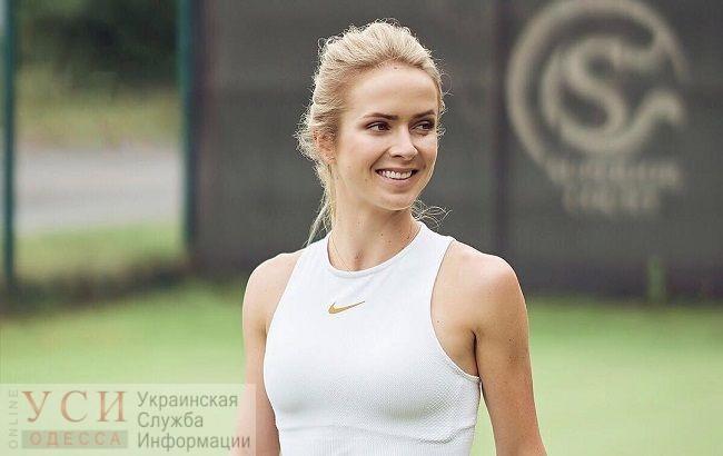 Одесситка Свитолина вошла в 10-ку самых высокооплачиваемых спортсменок мира «фото»