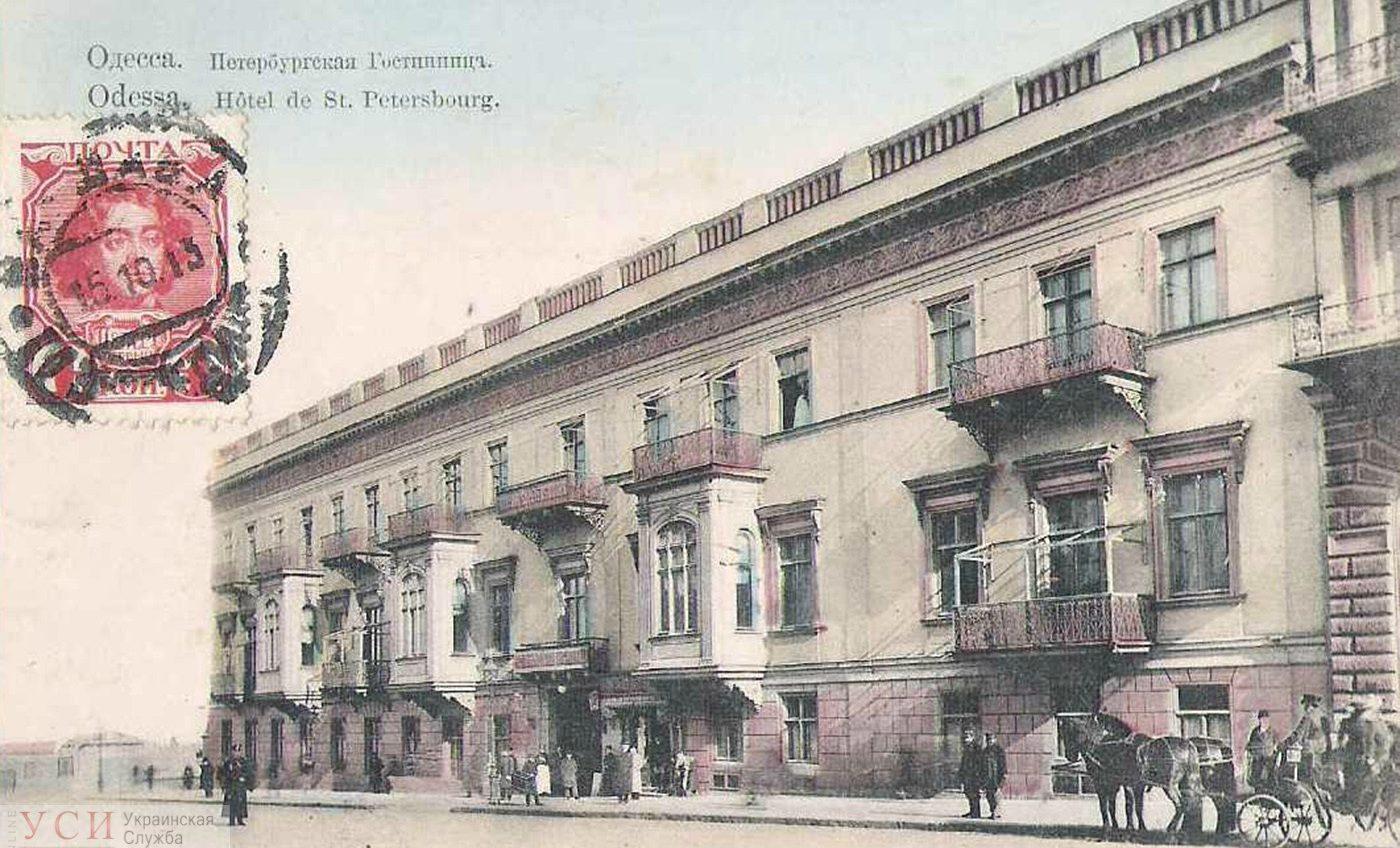 История отельного бизнеса в Одессе: гостиницы первоклассные, второклассные и «самозванные» «фото»