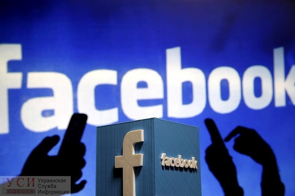 Facebook платил сторонним подрядчикам для расшифровки личных аудиосообщений пользователей «фото»