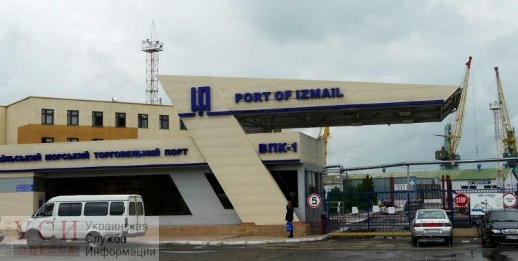В Измаильском морском порту сократили рабочую неделю «фото»