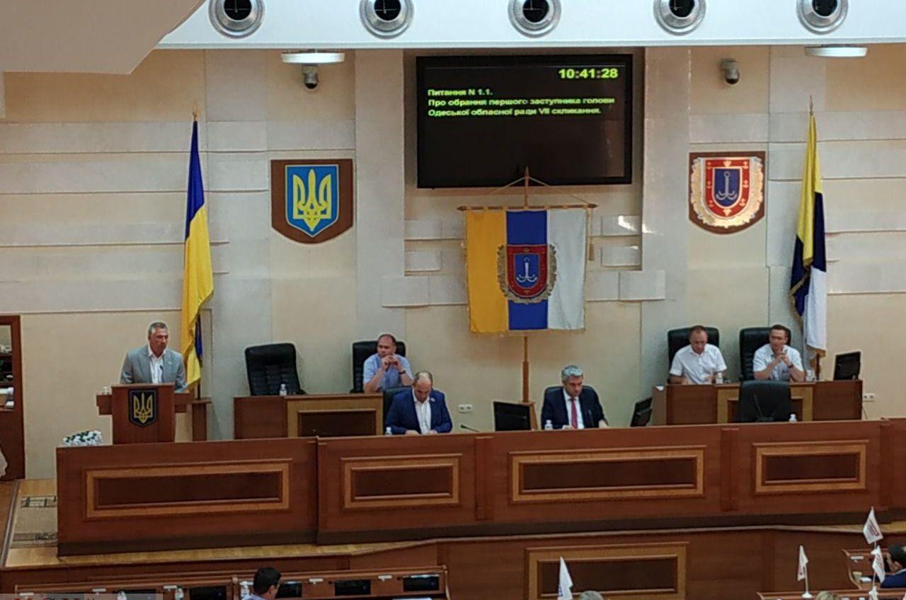 Урбанского уволили с должности главы Одесского облсовета: замом главы выбрали «оппозиционера» «фото»