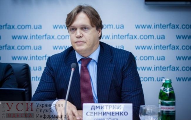 Главный по приватизации: Верховная Рада назначила главу Фонда госимущества «фото»