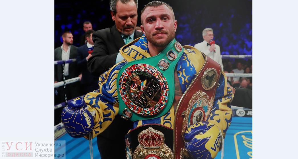 Ломаченко взял третий титул, сохранив за собой два имеющихся «фото»
