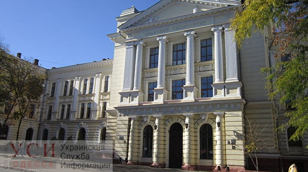 МОЗ проведет выборы на должность ректора Одесского Медина, – Скарлецкая «фото»