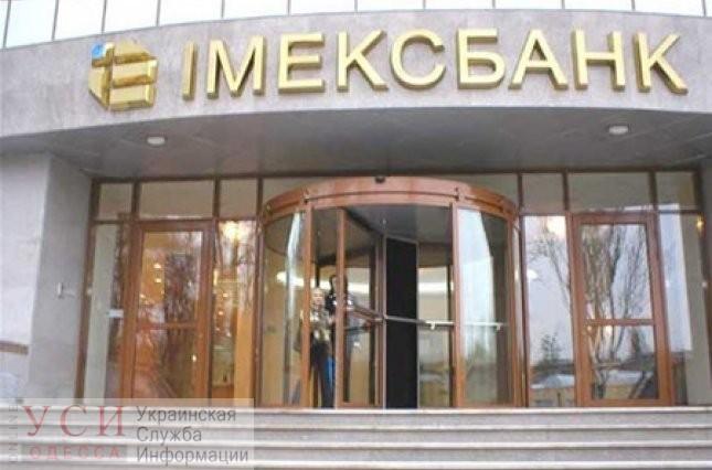 «Нерентабельное» здание: высотку климовского бизнес-центра в Одессе снова не продали (фото) «фото»