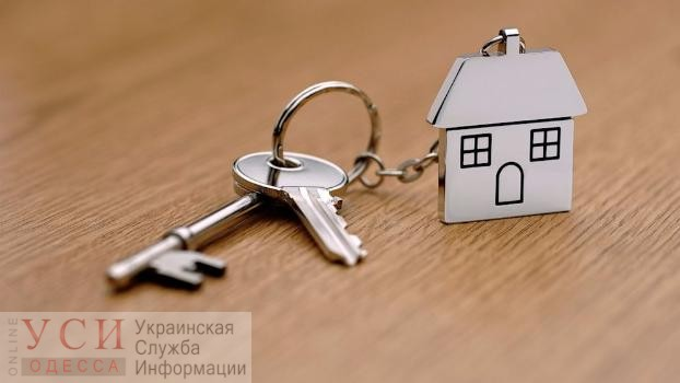 Для детей-сирот из Одесской области закупят почти полторы сотни квартир «фото»